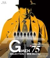 G Men`75 Selection Ikkyomi Blu-Ray Vol.3