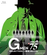 G Men`75 Selection Ikkyomi Blu-Ray Vol.4