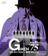 G Men`75 Selection Ikkyomi Blu-Ray Vol.5