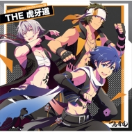 THE IDOLM@STER SideM NEW STAGE EPISODE:02 THE 虎牙道
