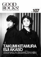 Good Rocks! Vol.107