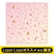 [3次受付] ショール【Loppi・Loppiオススメ限定】