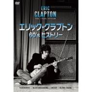 Eric Clapton 60's History