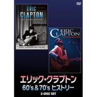 Eric Clapton 60's & 70's History
