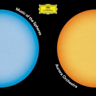 Aurora O: Music Of The Spheres