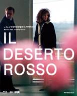 赤い砂漠 4Kレストア ミケランジェロ・アントニオーニ【Blu-ray】
