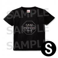 ロゴ Tシャツ 黒(サイズS) / FAKE MOTION -卓球の王将-