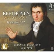 交響曲第1番、第2番、第3番『英雄』、第4番、第5番『運命』 ジョルディ・サヴァール&ル・コンセール・ド・ナシオン(3SACD)