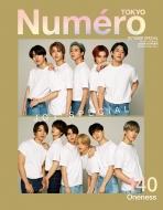 Numero TOKYO 2020年10月号増刊号【JO1表紙&別冊付録バージョン】