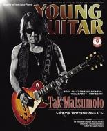 YOUNG GUITAR (ヤング・ギター)2020年 9月号 【表紙:松本孝弘】