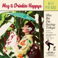 シャバダ Swing Tokyo 【完全限定生産】(10インチアナログレコード)