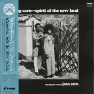 Spirit Of The New Land (帯付き国内仕様輸入盤)(アナログレコード)