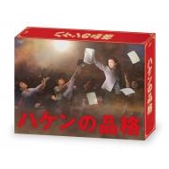 Haken No Hinkaku(2020)Blu-Ray Box