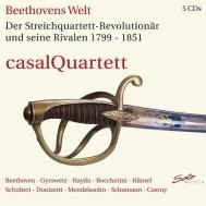 ベートーヴェンの世界 1799〜1851 弦楽四重奏曲第16番、第9番、第1番、ハイドン、シューベルト、ツェルニー、シューマン、他 カザル四重奏団(5CD)
