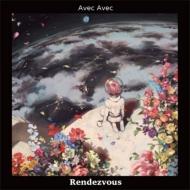 Rendezvous / Dedication【2020 RECORD STORE DAY 限定盤】(7インチシングルレコード)