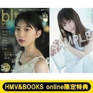 《HMV&BOOKS online限定特典:守屋麗奈(欅坂46)ポストカード》blt graph.vol.58【表紙:森田ひかる】