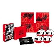 Bg -Shinpen Keigonin-2020 Blu-Ray Box