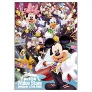 [2次受付] パンフレット / Disney 声の王子様 Voice Stars Dream Live 2020