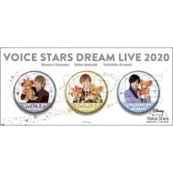 [2次受付] 缶バッジセットA / Disney 声の王子様 Voice Stars Dream Live 2020