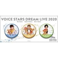 [2次受付] 缶バッジセットB / Disney 声の王子様 Voice Stars Dream Live 2020