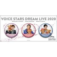 [2次受付] 缶バッジセットC / Disney 声の王子様 Voice Stars Dream Live 2020