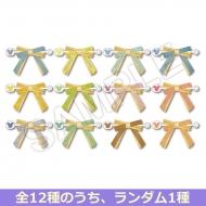 [2次受付] Dressy Ribbon Collection(全12種のうち、ランダム1種)/ Disney 声の王子様 Voice Stars Dream Live 2020