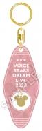 [2次受付] アニバーサリーキーホルダー / Disney 声の王子様 Voice Stars Dream Live 2020