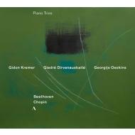 ベートーヴェン:三重協奏曲(ピアノ三重奏版)、ショパン:ピアノ三重奏曲 ギドン・クレーメル、ギャドレ・ディルヴァナウスカイテ、G.オソキンス(日本語解説付)