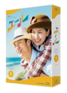 連続テレビ小説 エール 完全版 ブルーレイBOX1 全5枚