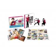 2.5d Danshi Oshi Tv Season 4 Blu-Ray Box