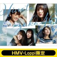 《Loppi・HMV限定 缶ケースA付》 タイトル未定 【初回仕様限定盤 TYPE-A】(+Blu-ray)