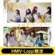 《Loppi・HMV限定 缶ケースC付》 タイトル未定 【通常盤】
