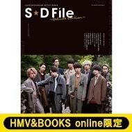 SUPER★DRAGON ARTIST BOOK S★D File 〜Deluxe Edition〜【HMV&BOOKS online限定カバーAver.】