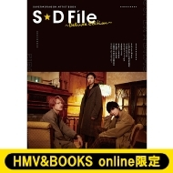 SUPER★DRAGON ARTIST BOOK S★D File 〜Deluxe Edition〜【HMV&BOOKS online限定カバーBver.】