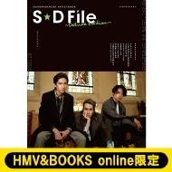 SUPER★DRAGON ARTIST BOOK S★D File 〜Deluxe Edition〜【HMV&BOOKS online限定カバーCver.】