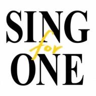 SING for ONE 〜みんなとつながる。あしたへつながる。〜