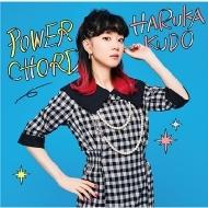 POWER CHORD 【Type-B】(CD+M-CARD)