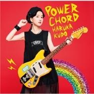 POWER CHORD 【Type-C】