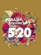 ARASHI Anniversary Tour 5×20 【通常盤 初回プレス仕様】