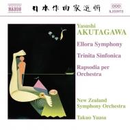 交響三章、エローラ交響曲、ラプソディ 湯浅卓雄&ニュージーランド交響楽団