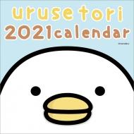 うるせぇトリ / 2021年カレンダー