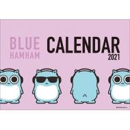 ブルーハムハム / 2021年卓上カレンダー
