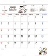 ホワイトボード スヌーピー / 2021年カレンダー