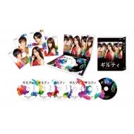 ギルティ 〜この恋は罪ですか?〜DVD-BOX