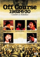Off Course 1982.6.30 -Concert In Budokan-
