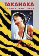 JUNGLE JANE TOUR LIVE