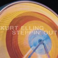 Steppin Out / Stolen Moments【2020 レコードの日 限定盤】(7インチシングルレコード)