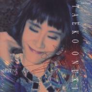 DRAWING【2020 レコードの日 限定盤】(アナログレコード)