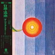THE LONG TRIP(引潮・満潮)【2020 レコードの日 限定盤】(帯付き/180グラム重量盤レコード)