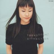 ATTRACTION 【限定盤】(アナログレコード)